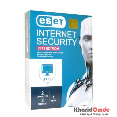 آنتی ویروس ESET INTERNET SECURITY 2019 یک ساله 4 کاربره