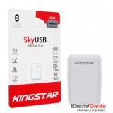 فلش KingStar مدل 8GB SKY KS210