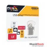 فلش PHONIX PRO مدل 32GB U1