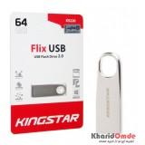 فلش KingStar مدل 64GB FLIX KS220
