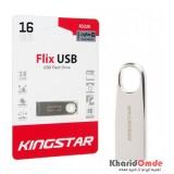 فلش KingStar مدل 16GB FLIX KS220