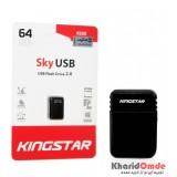 فلش KingStar مدل 64GB SKY KS210