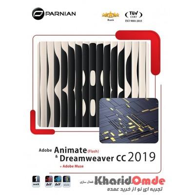 Adobe Animate & Dreamweaver CC 2019 (Ver.3)