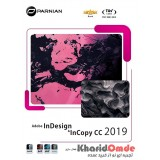 Adobe InDesign & InCopy CC 2019