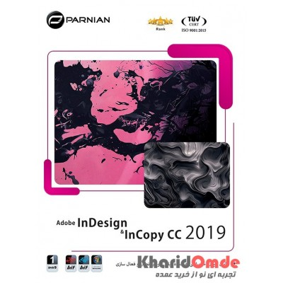 Adobe InDesign & InCopy CC 2019