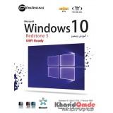 Windows 10 Redstone 5 V1809 UEFI Ready