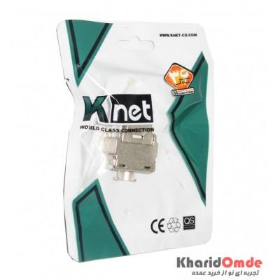کیستون روکار 180 درجه Knet Cat6 STP مدل K-N1117