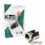 کیستون روکار 90 درجه Knet Cat6 STP مدل K-N1118
