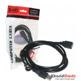 کابل افزایش طول USB طول 1.5 متر D-Net