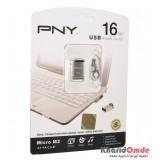 فلش PNY مدل 16B MicroM2