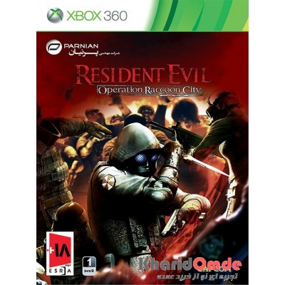 Resident Evil Operation Racoon City (XBOX)