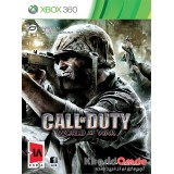 Call of Duty World at War (XBOX)