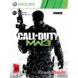 Call of Duty Modern Warfare 3 (XBOX)