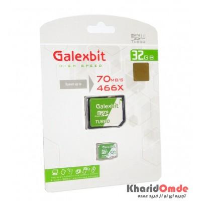 رم موبایل GalexBit مدل 32GB MicroSD 70Mb/S Turbo 466X خشاب دار