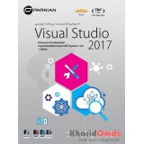 Visual Studio Enterprise & Pro 2017 TFS