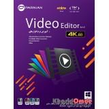Video Editor (Ver.9)