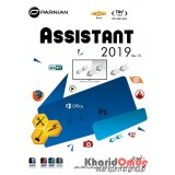 Assistant 2019 (Ver.15)