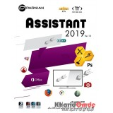 Assistant 2019 (Ver.10)