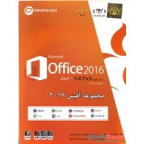 Office 2016 Update No.5