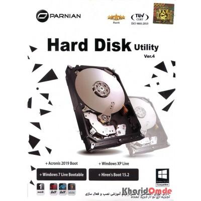 Hard Disk Utility (Ver.4)