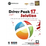 DriverPack Solution 17