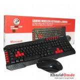 کیبورد و موس بی سیم XP مدل W4500A