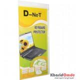 روکش ژله ای کیبورد لپ تاپ بزرگ D-Net