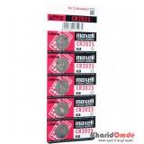 باتری سکه ای Maxell مدل CR2025 (کارت 5 تایی)