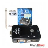KVM سوئیچ 2 پورت دستی V-net Usb