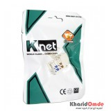 کیستون روکار 90 درجه Knet Cat6 مدل K-N1082