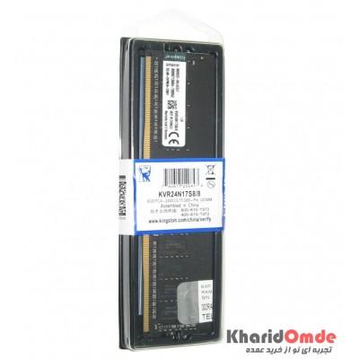 رم کامپیوتر KingSton مدل 8GB DDR4 2400