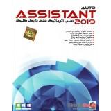 Auto Assistant 2019