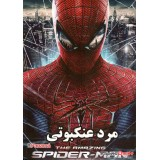 مرد عنکبوتی - The Amazing Spider Man