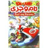 تام و جری - Fast & Furious