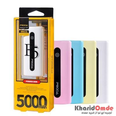 پاور بانک Remax مدل 5000mAh E5