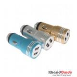 شارژر فندکی 2 پورت فلزی 2.4 آمپر بدون پک رنگی