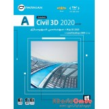 AutoCAD Civil 3D & Map 3D 2020 (64-Bit)