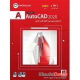 AutoCAD 2020 + LT (64-Bit)