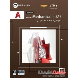 AutoCAD Mechanical 2020 (64-Bit)