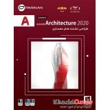 AutoCAD Architecture 2020 (64-Bit)