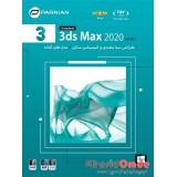 3ds Max 2020 (64-Bit)