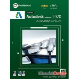 Autodesk Collection 2020