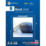 Revit 2020 (64-Bit)