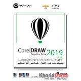 CorelDRAW 2019 Collection (Ver.20)