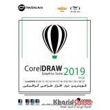 CorelDRAW 2019 Collection (Ver.20)