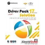 DriverPack Solution 17.9.3-19030 + Online