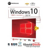 Windows 10 19H1 Version 1903 + Assistant (Ver.13)