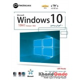 Windows 10 19H1 v1903 Build 18362.30 MSDN (DVD5) UEFI Ready