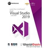 Visual Studio Enterprise 2019 16.0.1