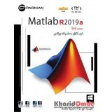 MATLAB R2019a (64-bit)